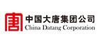 莱宝真空泵的合作客户中国大唐集团公司