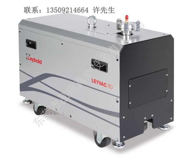 莱宝干式螺杆泵LEYVAC LV80|莱宝干式真空泵LV80