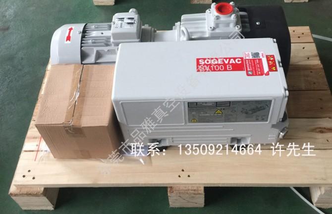 莱宝单级旋片泵SV100B|莱宝真空泵SV100B|SOGEVAC B|SOGEVAC|Leybold
