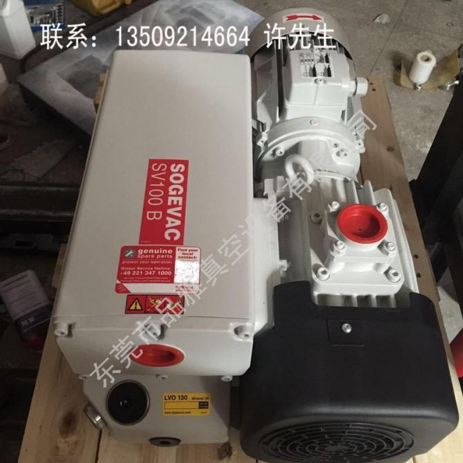 莱宝单级旋片泵SV100B|莱宝真空泵SV100B|SOGEVAC B|SOGEVAC|Leybold侧视图
