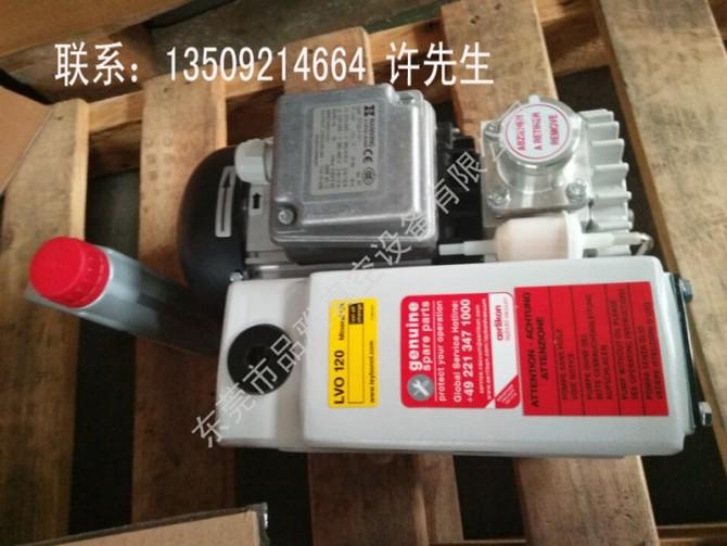 莱宝真空泵SV10B|莱宝单级旋片泵SV10B|SOGEVAC B|SOGEVAC|Leybold俯视图