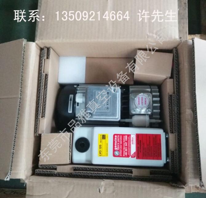 莱宝真空泵SV16B|莱宝单级旋片泵SV16B|SOGEVAC B|SOGEVAC|Leybold包装图