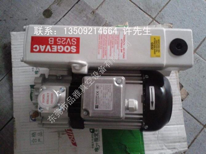 莱宝真空泵SV25B|莱宝单级旋片泵SV25B|SOGEVAC B|SOGEVAC|Leybold俯视图