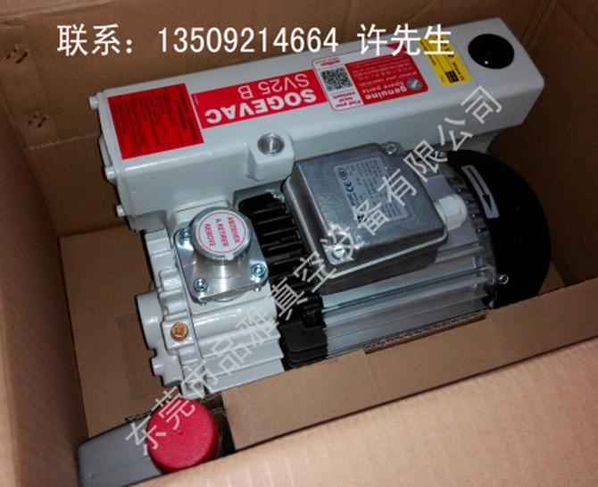 莱宝真空泵SV25B|莱宝单级旋片泵SV25B|SOGEVAC B|SOGEVAC|Leybold包装图