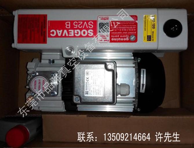 莱宝真空泵SV25B|莱宝单级旋片泵SV25B|SOGEVAC B|SOGEVAC|Leybold