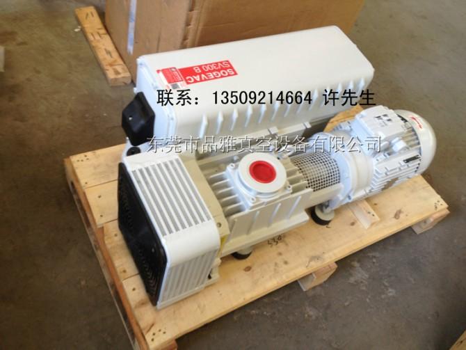 莱宝真空泵SV300B