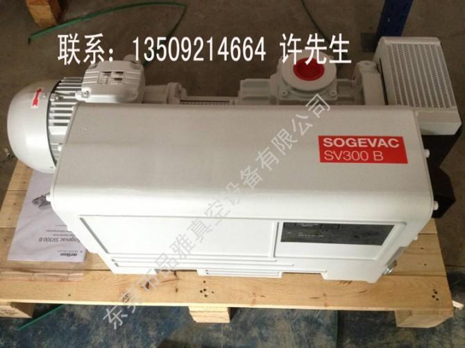 莱宝单级旋片泵SV300B|莱宝真空泵SV300B|SOGEVAC B|SOGEVAC|Leybold正面图片
