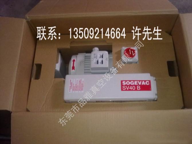莱宝真空泵SV40B|莱宝单级旋片泵SV40B|SOGEVAC B|SOGEVAC|Leybold包装图