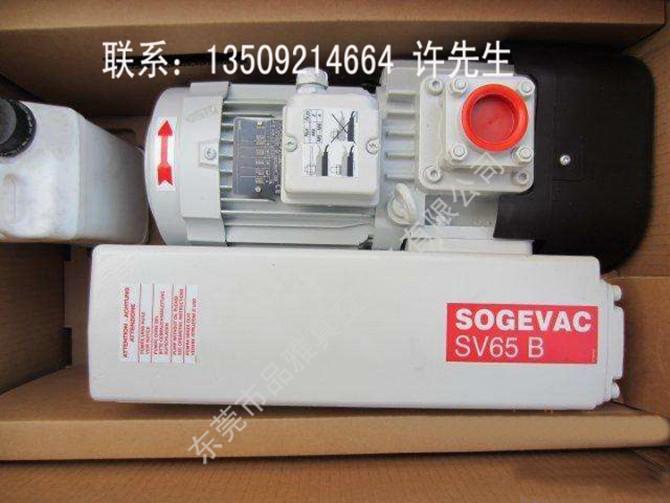 莱宝真空泵SV65B|莱宝单级旋片泵SV65B|SOGEVAC B|SOGEVAC|Leybold