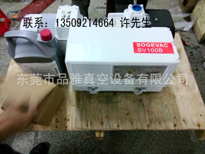 莱宝单级旋片泵SV100B|莱宝真空泵SV100B|SOGEVAC B|SOGEVAC|Leybold俯视图