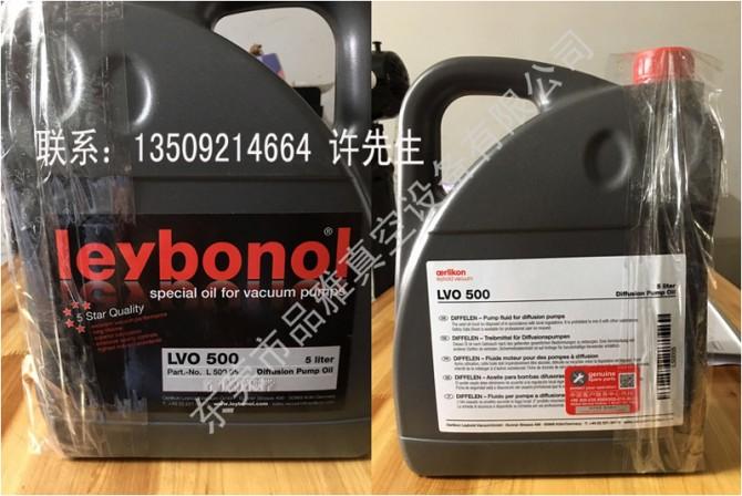 LVO500莱宝真空泵油